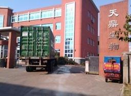 宁波天鼎生物科技公司