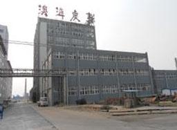 山东省济南市澳海炭素有限公司