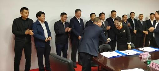 重磅!!1.5亿新能源驱控项目成功签约!